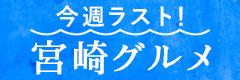 kadokawacho