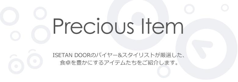 フードデザイナーYASUYOさん 離乳食レシピ