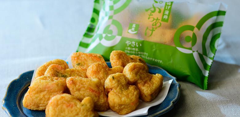 高政 ぷちあげ(野菜)