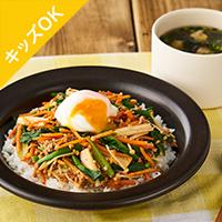 【DOOR】Kit2人前/そぼろと野菜のビビンバ(4日)
