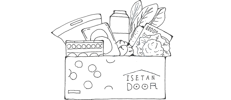 Weekly DOOR