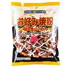 [化学調味料不使用]国産小麦のふわふわお好み焼き粉