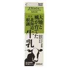 【Daily+】大地と風が育てた北海道根釧牛乳