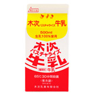 【Daily+】低温殺菌パスチャライズ牛乳500ml