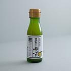 紀州産 里薫るゆず果汁 100%