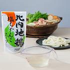 鶏 スープ 内地 比 鶏ガラスープの取り方と「肉団子の和風ポトフ~柚子の香り~」 |