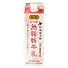 【Daily+】特選よつ葉無脂肪牛乳1L