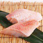 【骨取り天然魚】赤魚の切身