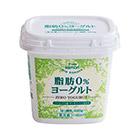 【Daily+】脂肪ゼロヨーグルト