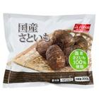 【冷凍】ほっくりおいしい!皮むき済み里芋(九州産)