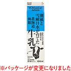【Daily+】北海道函館3.7牛乳